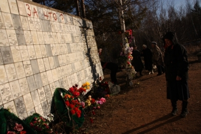 Memorial_Povaricha_41